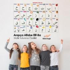 Sihirli Kağıt Arapça Alfabe Elif-Ba Statik Tutunma Özellikli Yapıştırma Gerektirmez 150x100cm