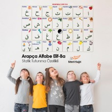 Sihirli Kağıt Arapça Alfabe Elif-Ba Statik Tutunma Özellikli Yapıştırma Gerektirmez 105x70cm
