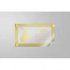 Sihirli Kağıt Tablo Mevlana Sarı Statik Tutunma Özellikli Yapıştırma Gerektirmez 107x60cm