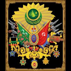 Sihirli Kağıt Osmanlı Arması Beyaz Kağıt Üzerine Baskı Statik Tutunma Özellikli Yapıştırma Gerektirmez 85x100cm
